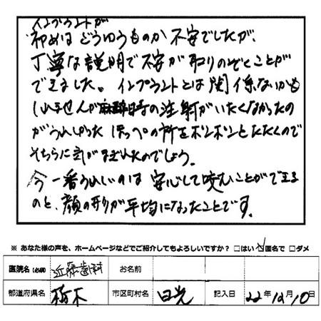 Kondo2011010701